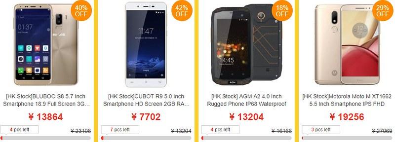 Geekbuying Mobile Mania sale (10)