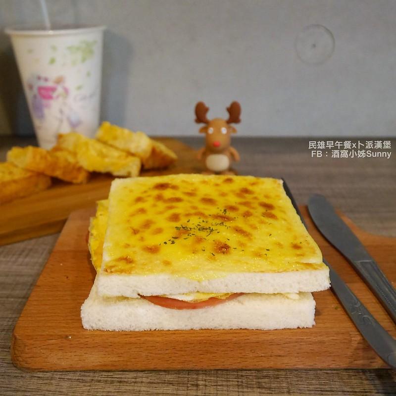 2018.嘉義民雄早午餐|卜派漢堡