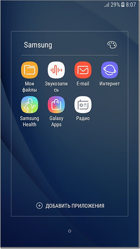 SamsungJ5_067