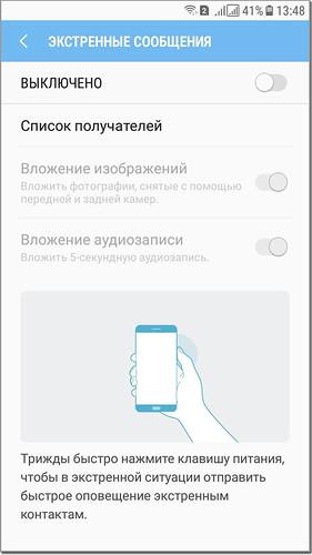 SamsungJ5_065
