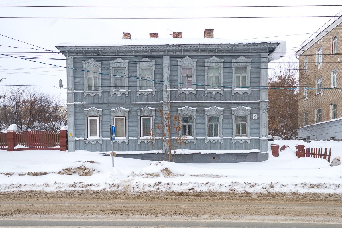 Центр Уфы зимой фото IMG_1142
