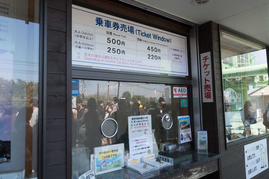 IZU_Omuro_yama-4