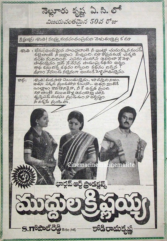 18-apr-1986-2-page-012-2