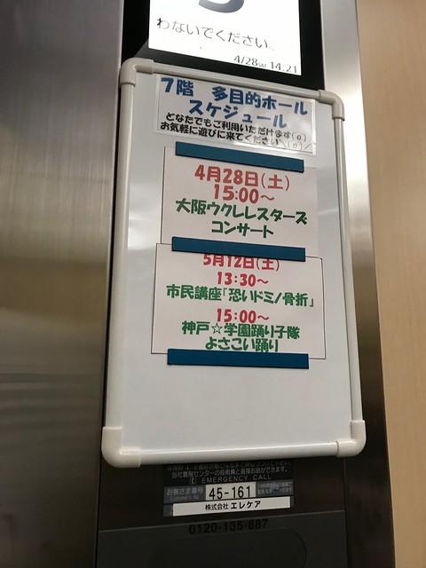 ボランティア演奏会@野瀬病院⑥
