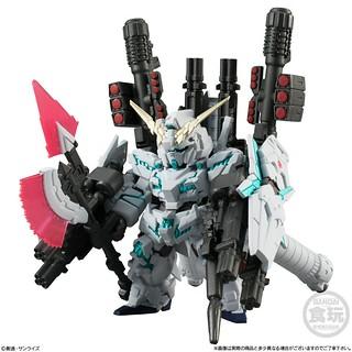 FW GUNDAM CONVERGE:CORE《機動戰士鋼彈UC》RX-0 全武裝型獨角獸鋼彈(フルアーマー・ユニコーンガンダム)【PB限定】