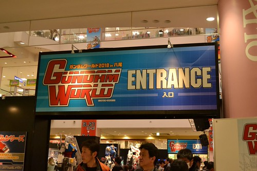 Gundam World in Yao