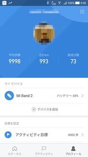 Screenshot_20180330-090049