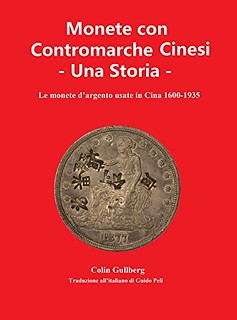 Chopmarked Coins in Italian book cover