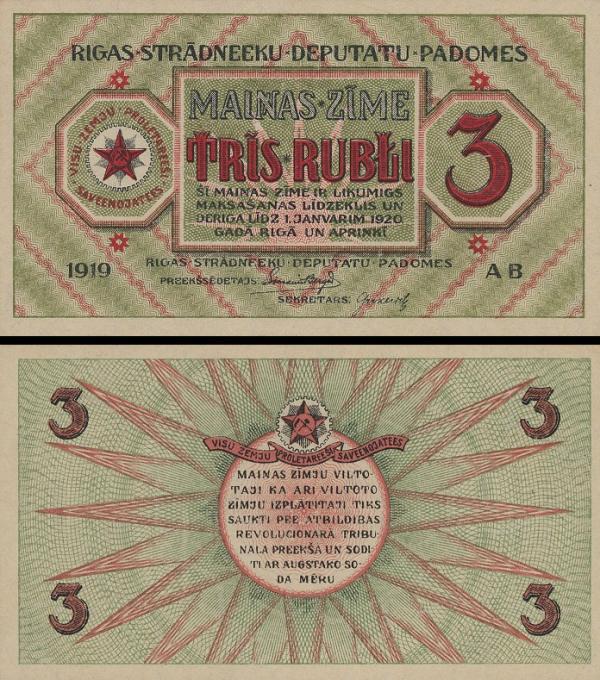 3 Rubli Lotyšsko 1919, R2