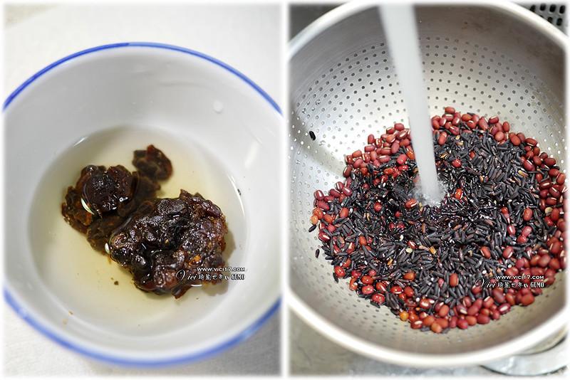 紅豆紫米901