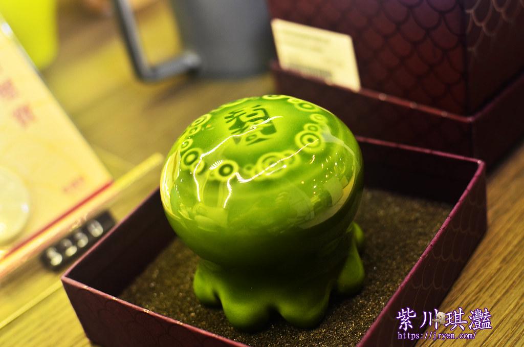 乾唐軒-0066