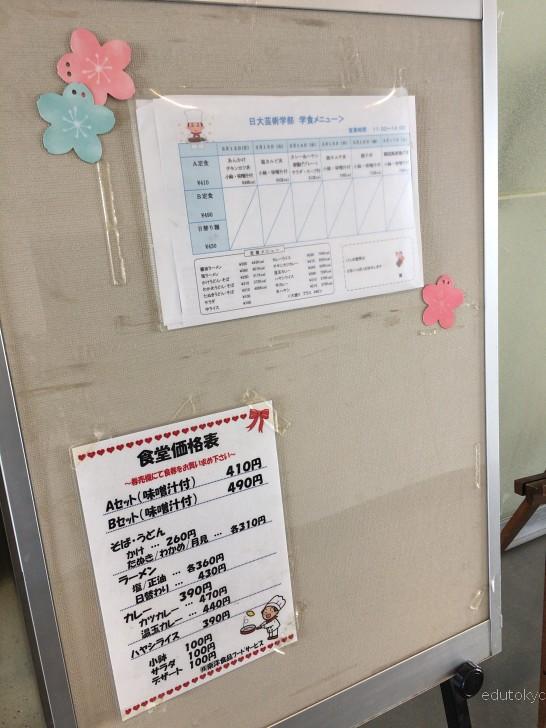 nichigei_201803 (33)