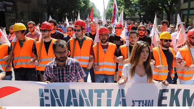 Mayday [Thessaloniki]
