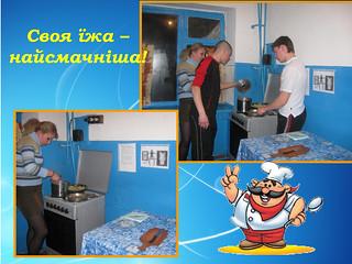 гуртожиток 2014-6