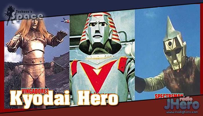 kyodai hero