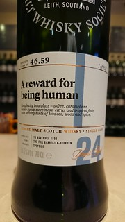 SMWS 46.59 - A reward for being human