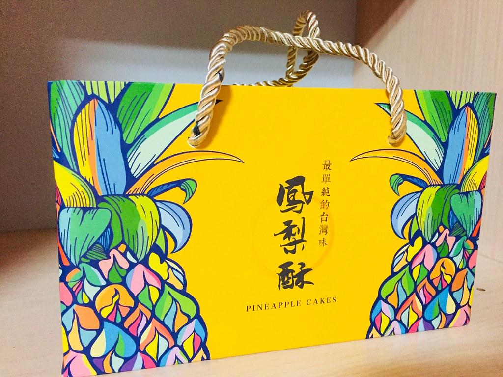 湘禾鳳梨酥雲林伴手禮10