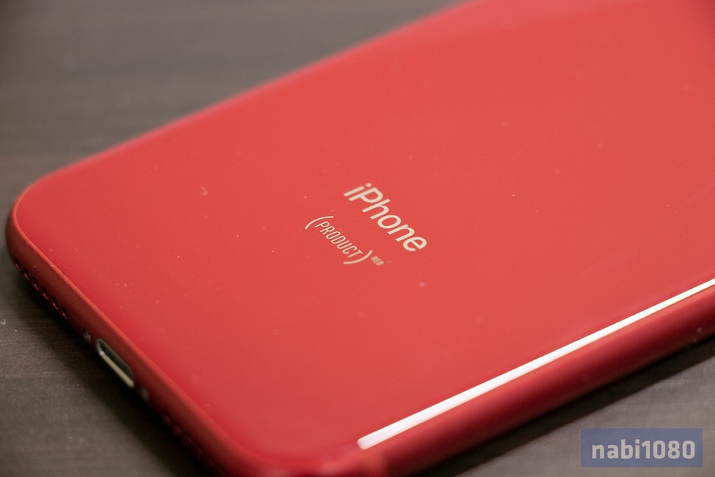 IPhone 8 PRODUCT RED07