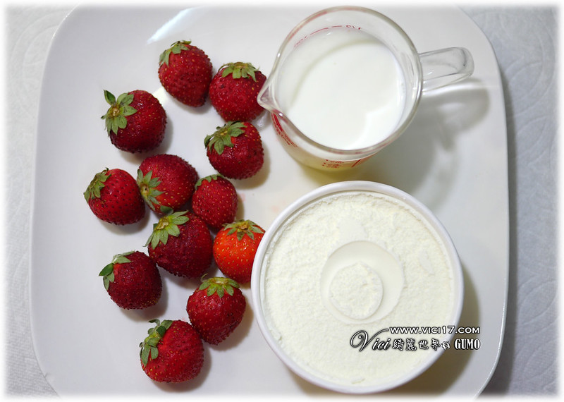 0430草莓奶昔001