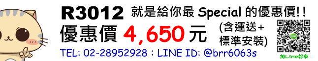 40053745510_0c273ef4bd_o.jpg