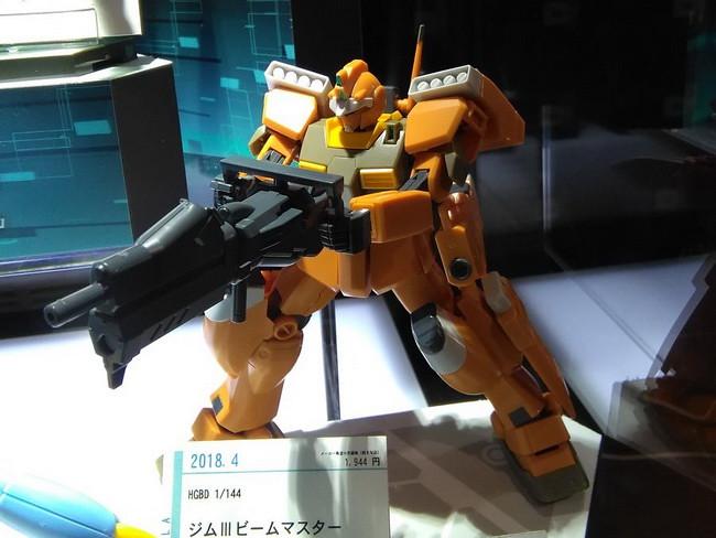 Gundam Build Divers_18
