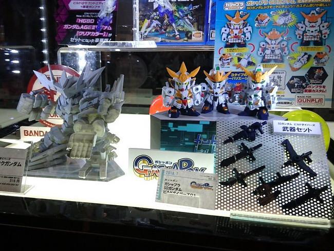 Gundam Build Divers_14
