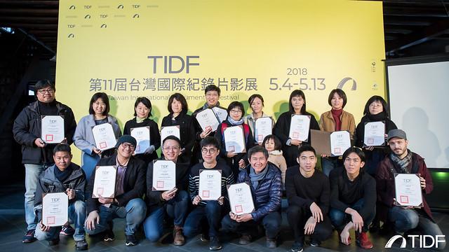 2018 TIDF入圍記者會