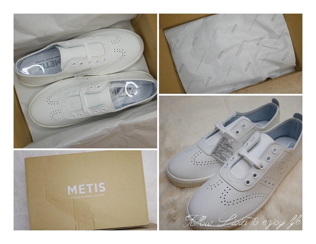 METIS (2)
