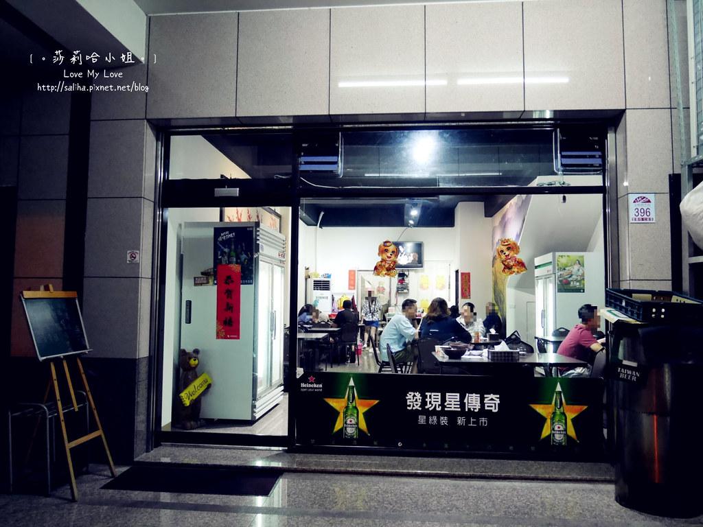 宜蘭市女中路美食餐廳推薦六眷村麻辣鴛鴦鍋刀削牛肉麵 (1)