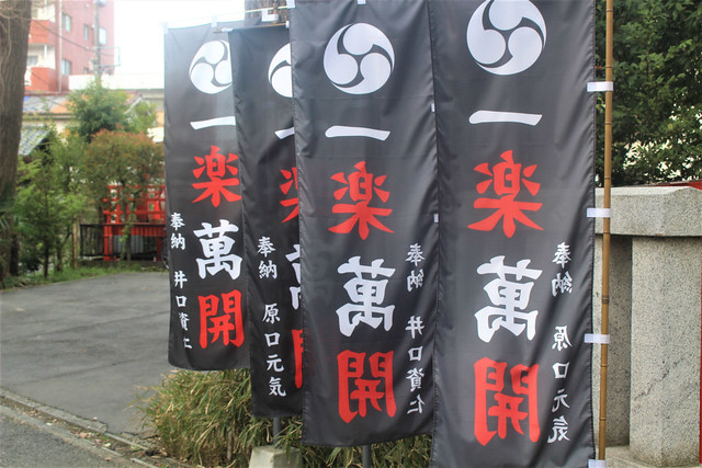 tanashijinja-gosyuin03076