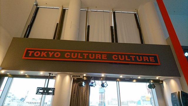 Photo:TOKYO CULTURE CULTURE By taka_jp