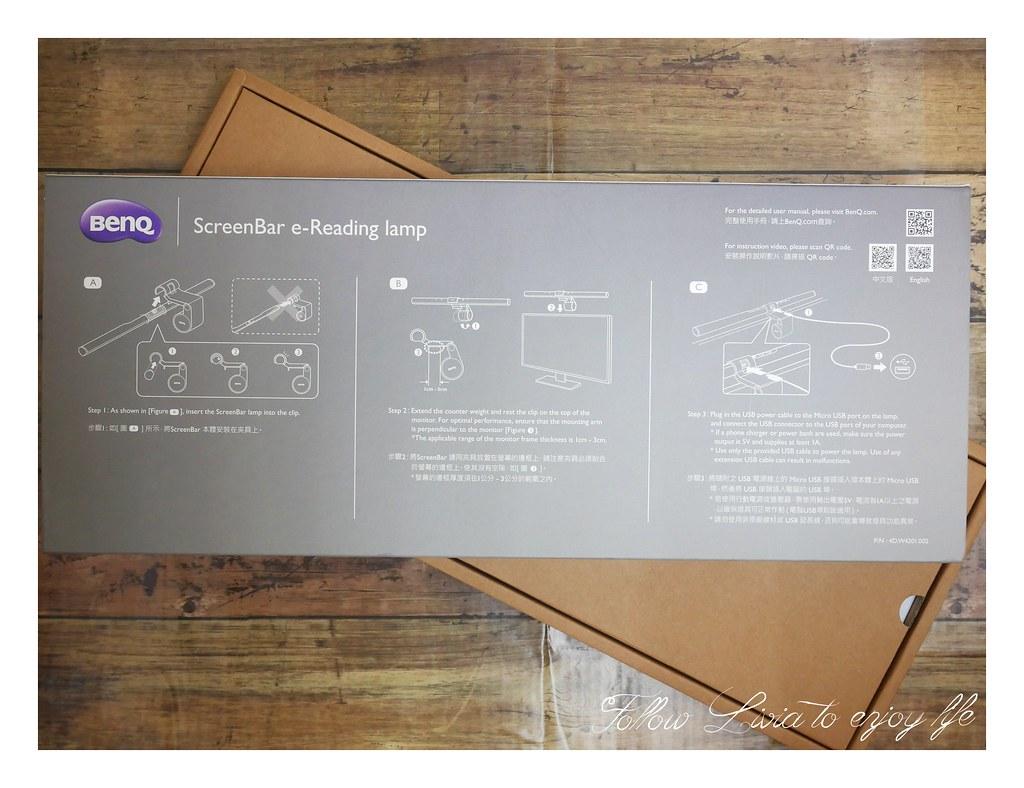 ScreenBar螢幕智能掛燈 (4)
