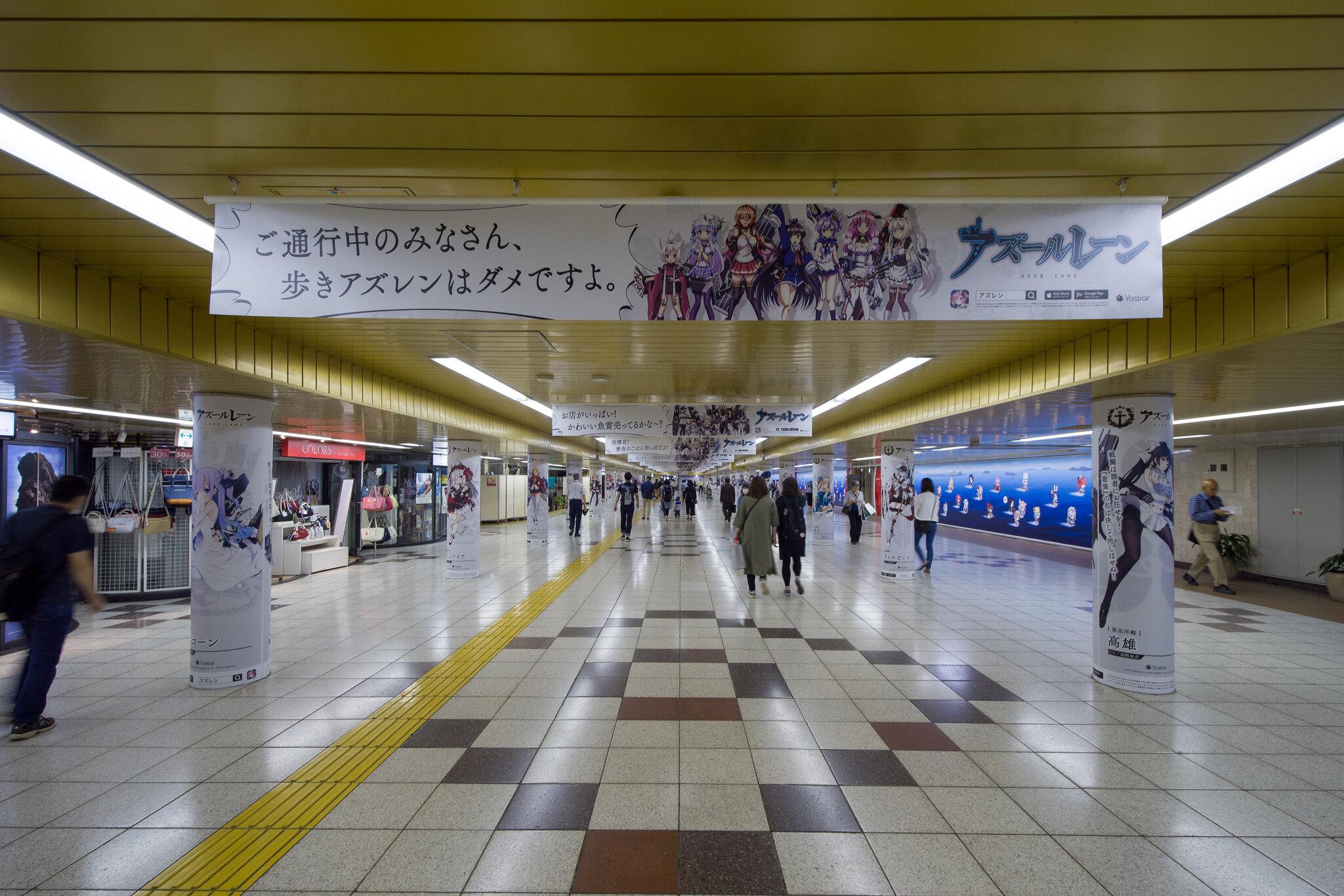 Shinjuku Azurlane