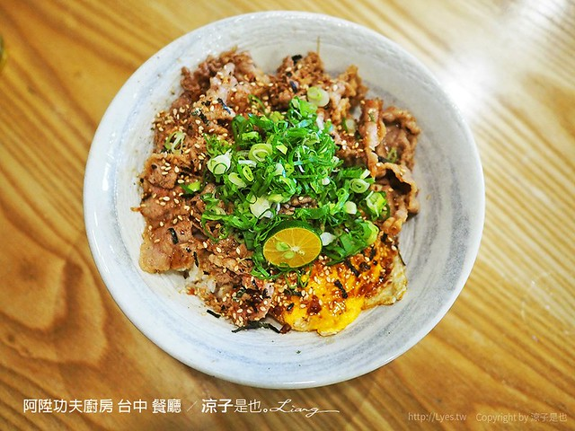 阿陞功夫廚房 台中 餐廳 2