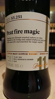 SMWS 53.251 - Peat fire magic