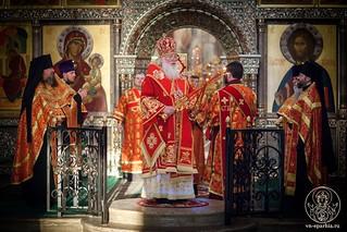 Иверский монастырь 130