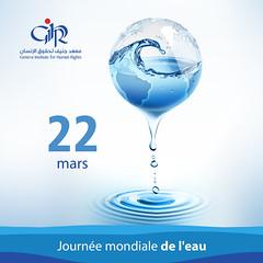 22 March Fr