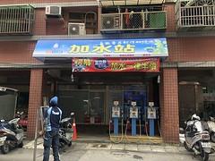 [工程實績]台灣加水聯盟加水站連鎖安裝分享-鶯歌-小伍淨水