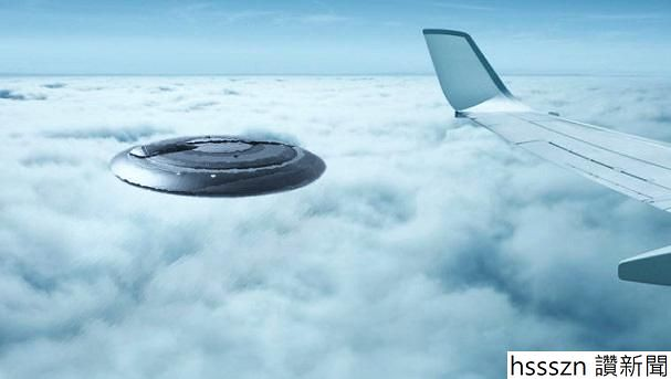 UFO-Airplane-Near-Miss-Manchester-Airport-U-K_607_343