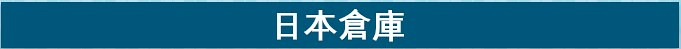 GearBest 日本限定クーポン セール (3)