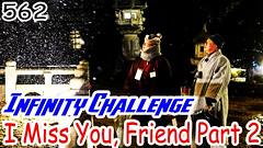 Infinity Challenge Ep.562
