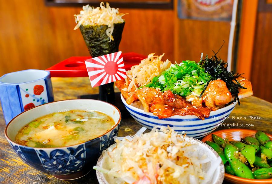 信兵衛 手作丼飯壽司。13