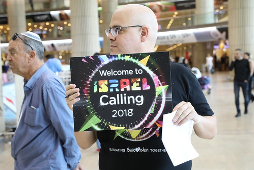 Official Photos Israel Calling 2018 - Airport arrival