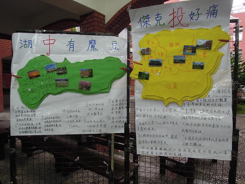 除了販賣美食之外,中友會也在勤樸中庭掛上介紹臺中與南投景點的海報,推廣家鄉美景。圖/廖郁菁攝。