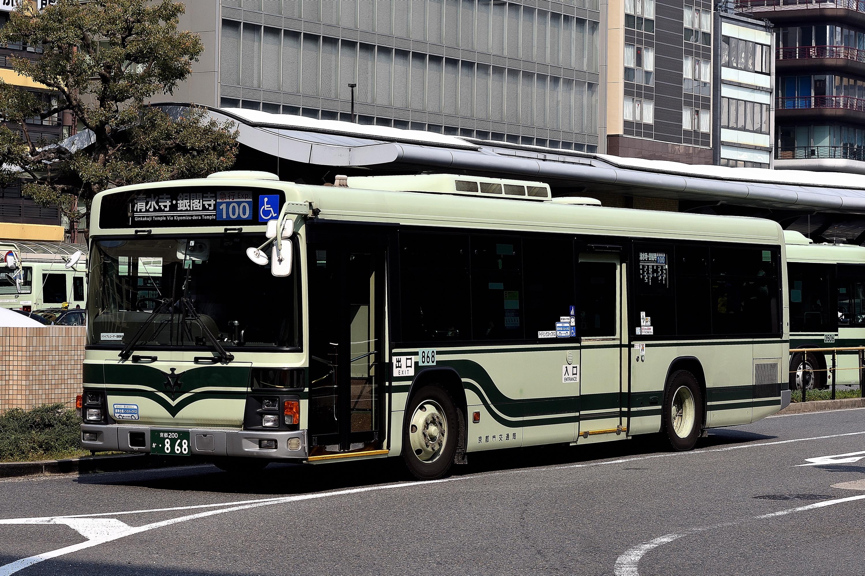Kyotoshi_868_2