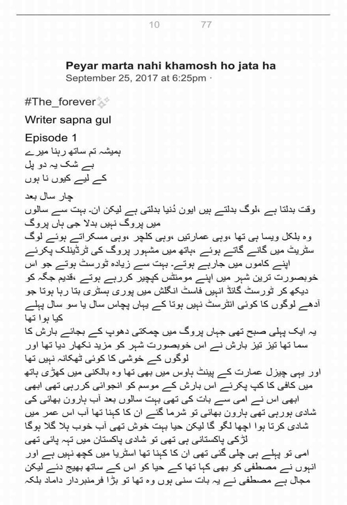 The Forever is a very well written complex script novel by Samreen Shah which depicts normal emotions and behaviour of human like love hate greed power and fear , Samreen Shah is a very famous and popular specialy among female readers