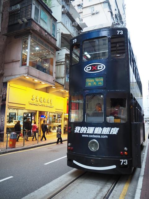 P2096215 香港トラム hongkong 運賃 香港島 ひめごと