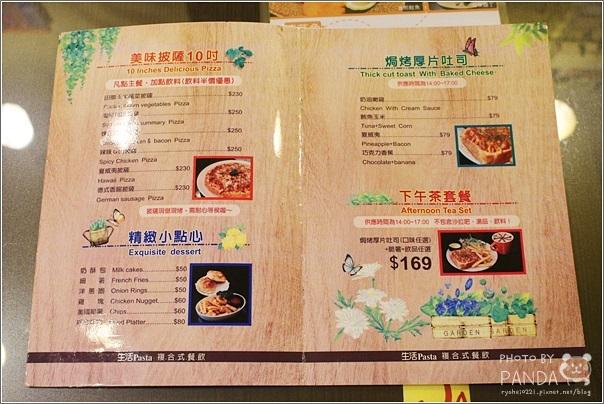 生活Pasta複合式餐飲中壢店 (14)