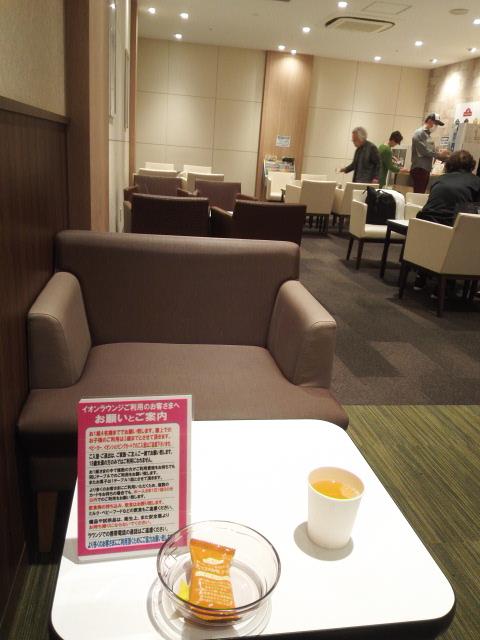 京都洛南店