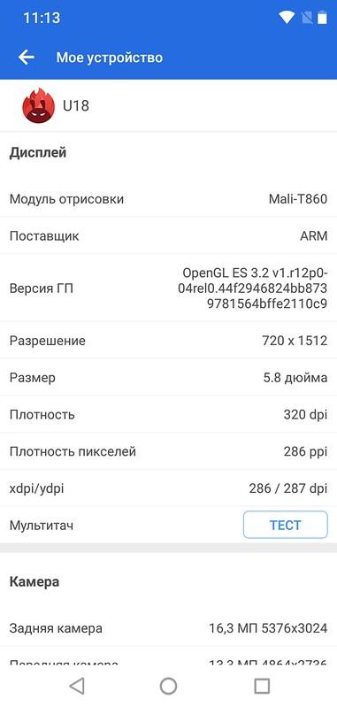 Screenshot_20180402-111345
